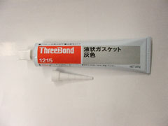 ThreeBond Product Range